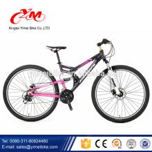 Fabricante de la bici de montaña de los proveedores de Alibaba China / bicicleta de la montaña de 26 pulgadas MTB / bici de montaña con EN14764