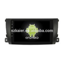 Núcleo Octa! Android 8.1 carro dvd para ZOTYE T600 com 9 polegadas tela capacitiva / GPS / Link Mirror / DVR / TPMS / OBD2 / WIFI / 4G