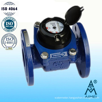 Removable Element Woltman Type Cold (Hot) Water Meter