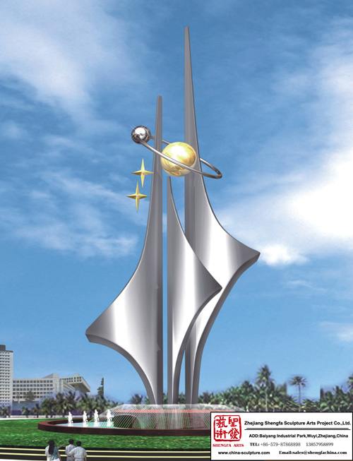 Outdoor Big Stainless Steel Sculpture