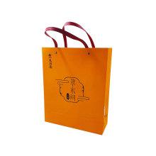 Emballage de sac à main en papier d'entreprise