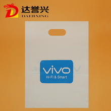 Quality Die Cut Bag for Digital Products