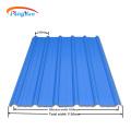 Feuille de toiture UPVC en plastique PVC ignifuge