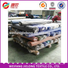 wholesale factory stock t/c poplin dyed fabric shirting poplin stock fabric for garment
