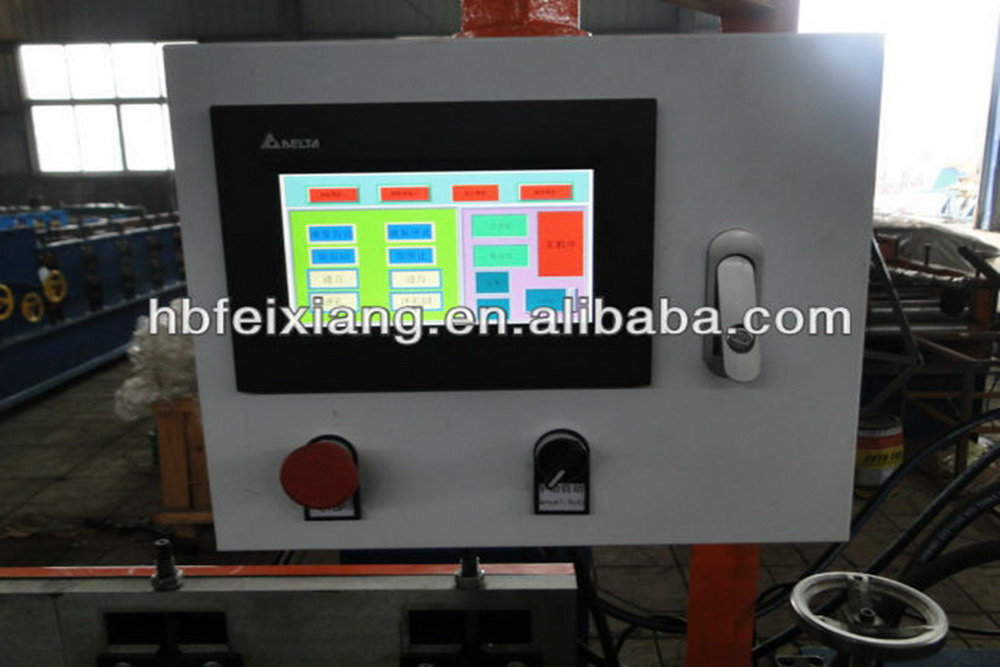 Pc section steel forming machine