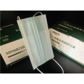High Quality Ordinary Disposable Face Mask
