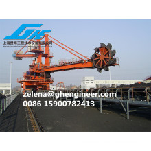 Stacker and Reclaimer for Steel Mills Continuous Handling Materials