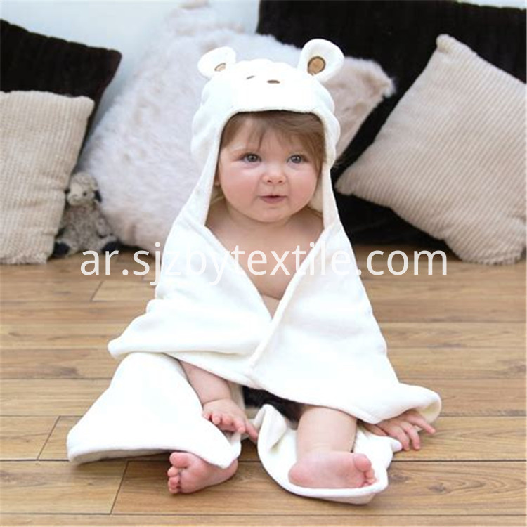 White Hooded Towel