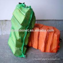 100% virgin polypropylene mesh bag for firewood