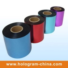 Colorful Tamper Proof Hard Embossing Film