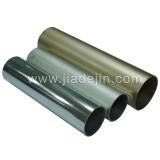 Aluminium Tube (H-AL-111)