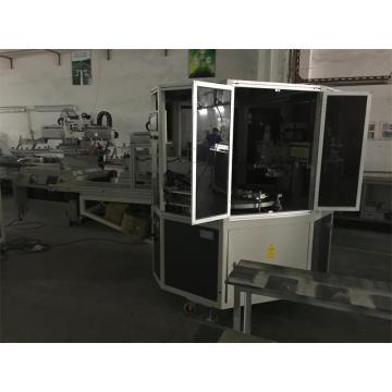 Precision Single Color Full Automatic Screen Printing Equipment