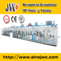 full servo new automatic automatic Shifting Type Sanitary Napkin Machine (one size)