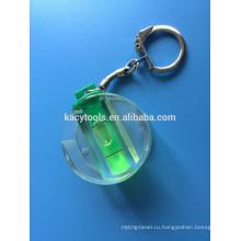 Мини-рекламная брелок для ключей