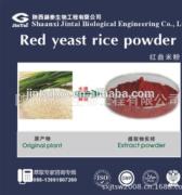 bulk professional suplier top quality Blood circulation Red yeast rice powder