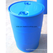 Colorful Different Size of Hot Sale Plastic Pails with Lid
