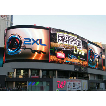 Long Life Span Outdoor Curved LED Display