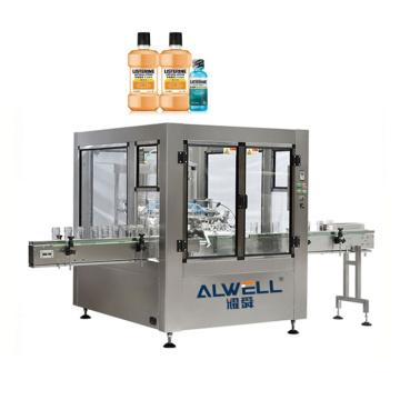 Automatic liquid mouthwash small bottle customized cosmetic filling machine