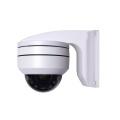 2.0MP 4X Zoom IR Dome IP PTZ Camera