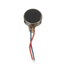 Rare Coin DC Motor In India Market