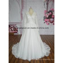 Элегантный Бальное Платье Свадебное Платье С Длинным Рукавом
