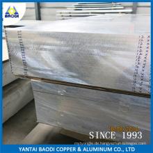 Fabrik Preis von En Standard 3003/5005/5052/5083 / 6061 Aluminium-Legierung Blatt / Platte