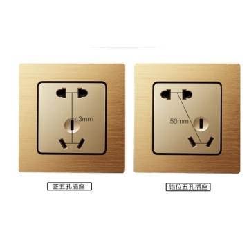 Soquete elétrico esperto universal novo do Pin do tipo 5