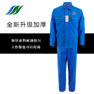 Spring Man's Long Sleeved Overall