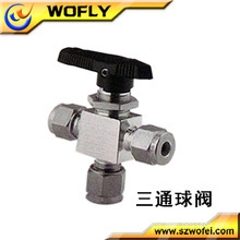 Reduced Bore Brass Ball Valve