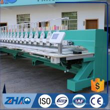 Máquina de bordar plana computadorizada de alta velocidade de alto desempenho