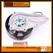 Автомобильный водяной насос для Honda K20A K20B K24A CM1 RB1 RR1 RG1 RE4 19200-RAA-A01