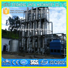 Triple Effect Falling Film Evaporator