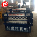 Double layer liner sheet roof wall panel roll forming machine