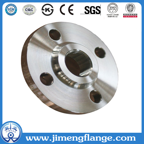 A105 ASME B16.5 Carbon steel forged flange