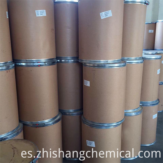 EthylenediaMinetetraacetic acid ferric sodiuM salt