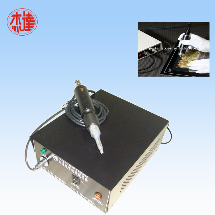 Ultrasonic Dotted Welder