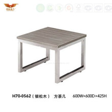 Guest Waiting Occassional Contract Square Coffee Side Table (H70-0562)