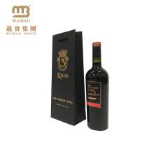 Premium-Qualität Großhandel benutzerdefinierte Druckpapier Weihnachten Weinflasche Geschenkbeutel