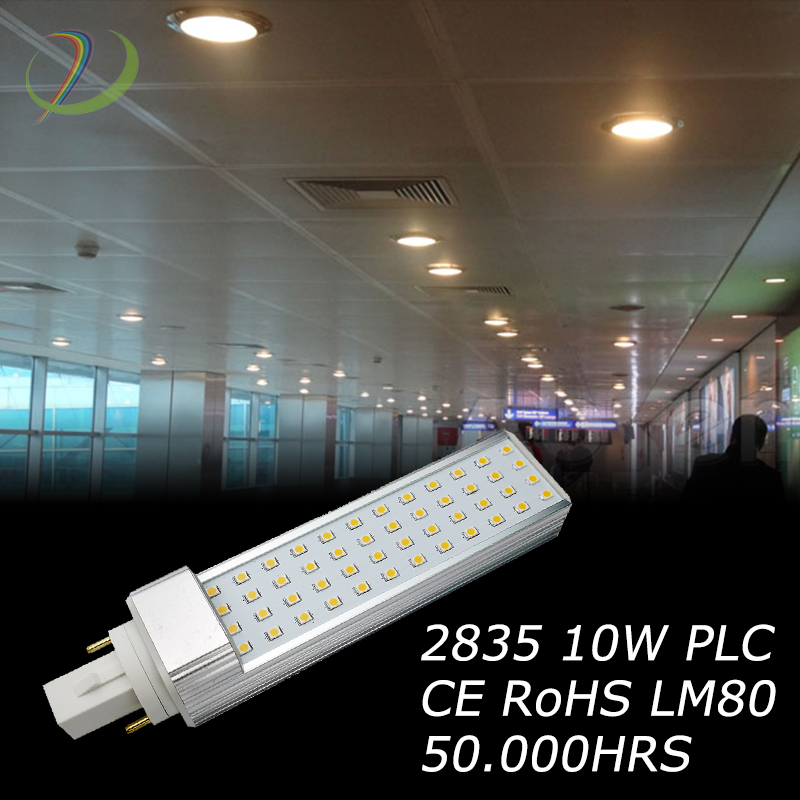 UL approved 10W PL Lamp