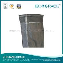 Ордер мешок стеклоткани фильтр для плавки металла печи