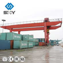 Double girder 50 ton mounted port container gantry crane price