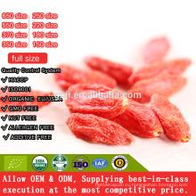 Механические сушеные ягоды Годжи/ягоды годжи в навальном пакете