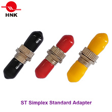 St Simplex Singlemode Multimode Standard Metal Fiber Optic Adapter