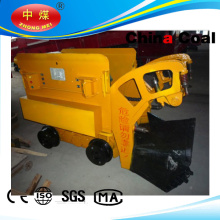 underground electric rock loader/mucking machine/mucking rock loader