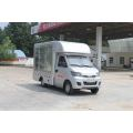 Kairui Gasoline Mobile Propaganda Truck For Sale