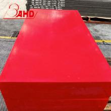 Полипропиленовый лист для кислотно-щелочного оборудования