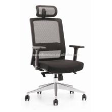X3-53A-MF Chaise berçante Comforable EU chaise populaire