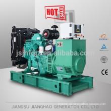 Глобальное гарантийное обслуживание 65kva цене генератор с двигателем CUMMINS и альтернатором stamford