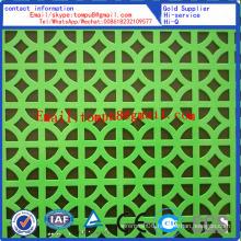 Perforated Metal/Perforated Sheet/Perforated Metal Plate