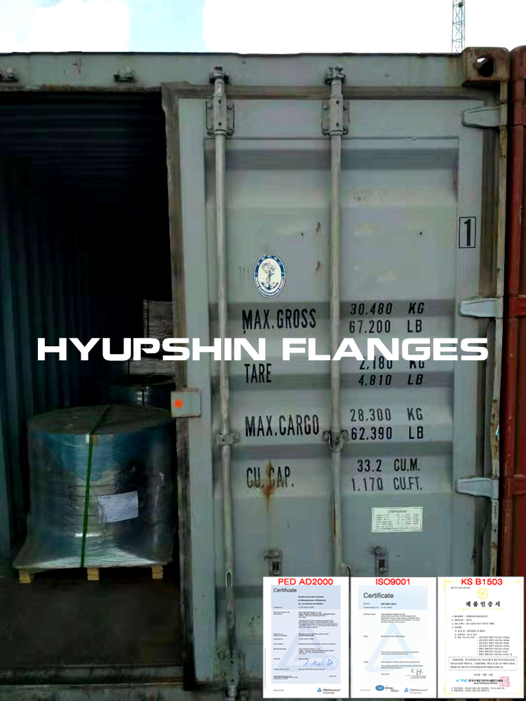 hyupshin_flanges_shipping_sea_transport